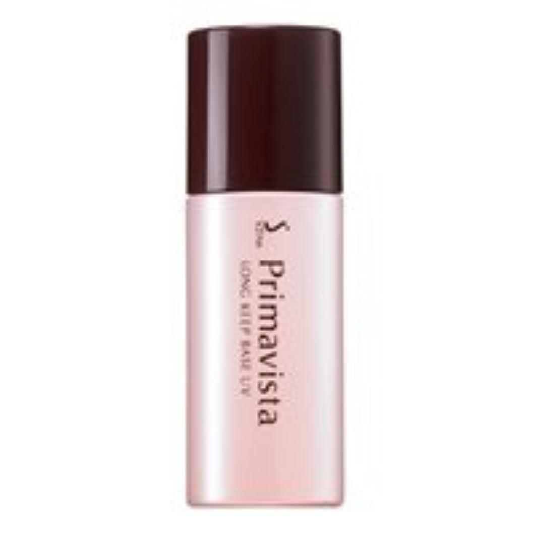 持続する最小化する細分化するソフィーナ プリマヴィスタ 皮脂くずれ防止化粧下地 25ml