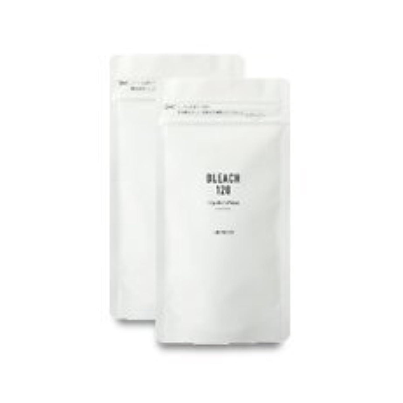 複雑な買うマインドアリミノ ブリーチ 120 (150g×2) 【業務用】【脱色?脱染剤】【医薬部外品】