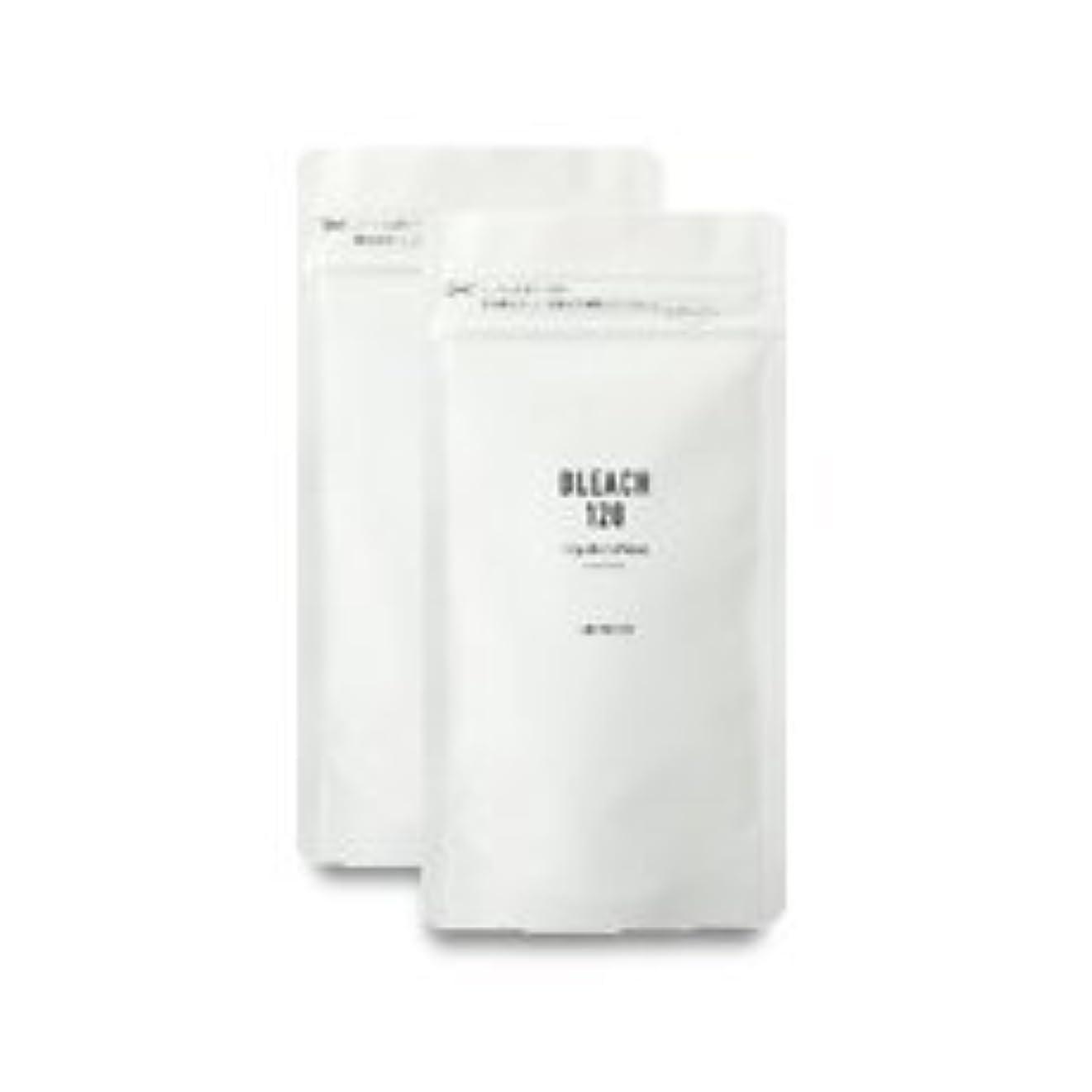 アリミノ ブリーチ 120 (150g×2) 【業務用】【脱色?脱染剤】【医薬部外品】
