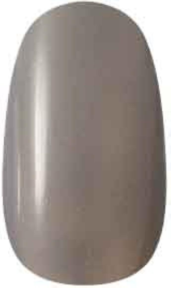 減らす縫い目位置づけるラク カラージェル(78-アッシュグレー) 8g 今話題のラクジェル 素早く仕上カラージェル 抜群の発色とツヤ 国産ポリッシュタイプ オールインワン ワンステップジェルネイル RAKU COLOR GEL #78
