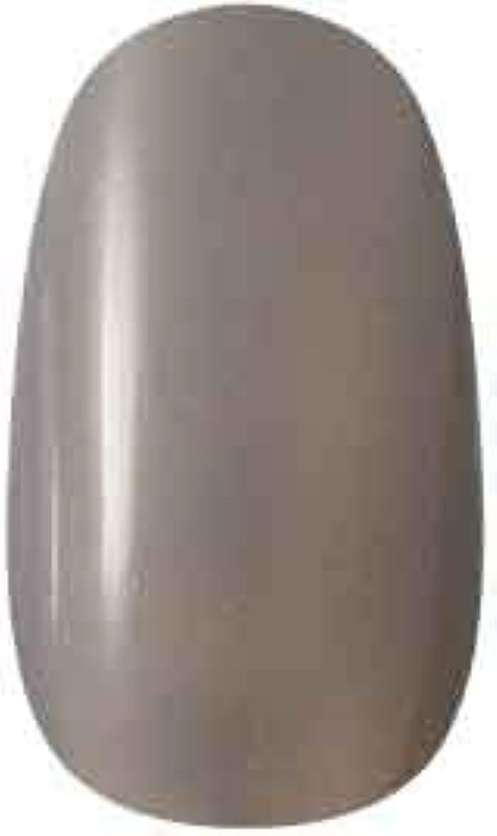 イノセンス愛国的な手数料ラク カラージェル(78-アッシュグレー) 8g 今話題のラクジェル 素早く仕上カラージェル 抜群の発色とツヤ 国産ポリッシュタイプ オールインワン ワンステップジェルネイル RAKU COLOR GEL #78