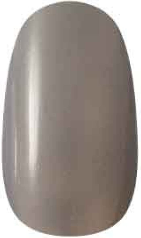 ショートカット北暴力的なラク カラージェル(78-アッシュグレー) 8g 今話題のラクジェル 素早く仕上カラージェル 抜群の発色とツヤ 国産ポリッシュタイプ オールインワン ワンステップジェルネイル RAKU COLOR GEL #78