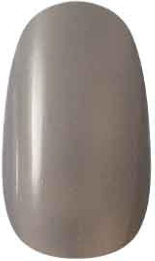 くそー変装した天気ラク カラージェル(78-アッシュグレー) 8g 今話題のラクジェル 素早く仕上カラージェル 抜群の発色とツヤ 国産ポリッシュタイプ オールインワン ワンステップジェルネイル RAKU COLOR GEL #78