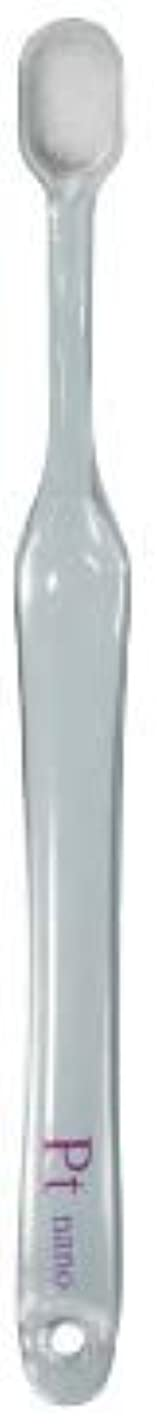 【抗菌?安心の日本製】プラチナナノ万毛歯ブラシ manmou 子供用 羽毛のようなブラシヘッド ポータブルケース付属 (大人用+子供用(青))
