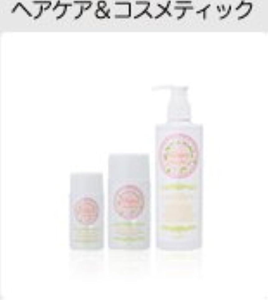 ワーカーお風呂消費者【X3個セット】 ナプラ ナチュラグローリー ボディーミルク 60ml