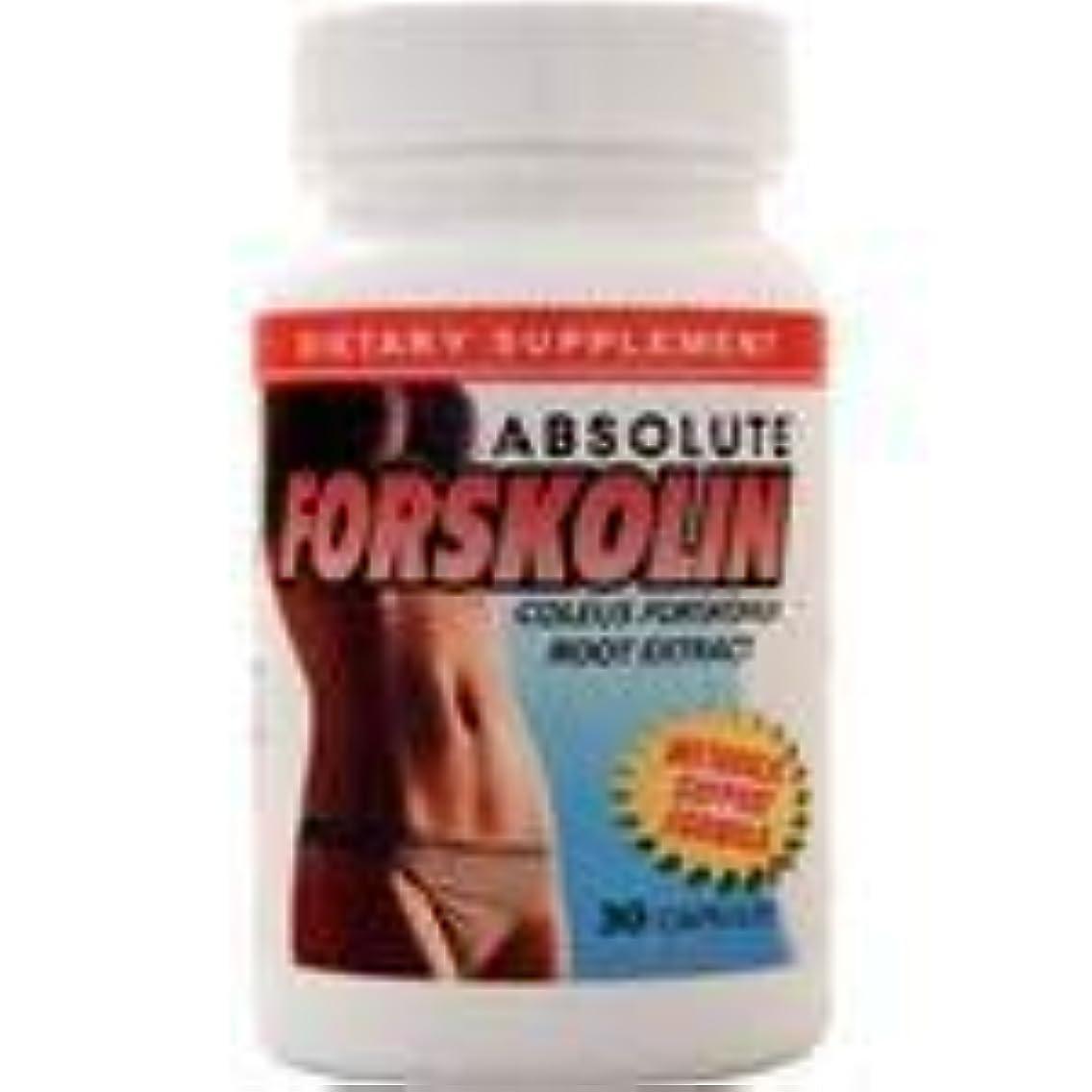 動く精査する減らすAbsolute フォルスコリン 30 caps
