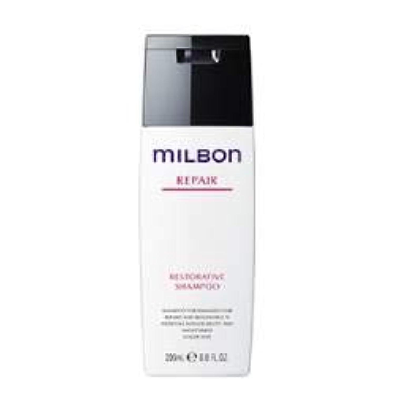 ミルボン リストラティブ シャンプー(200ml)
