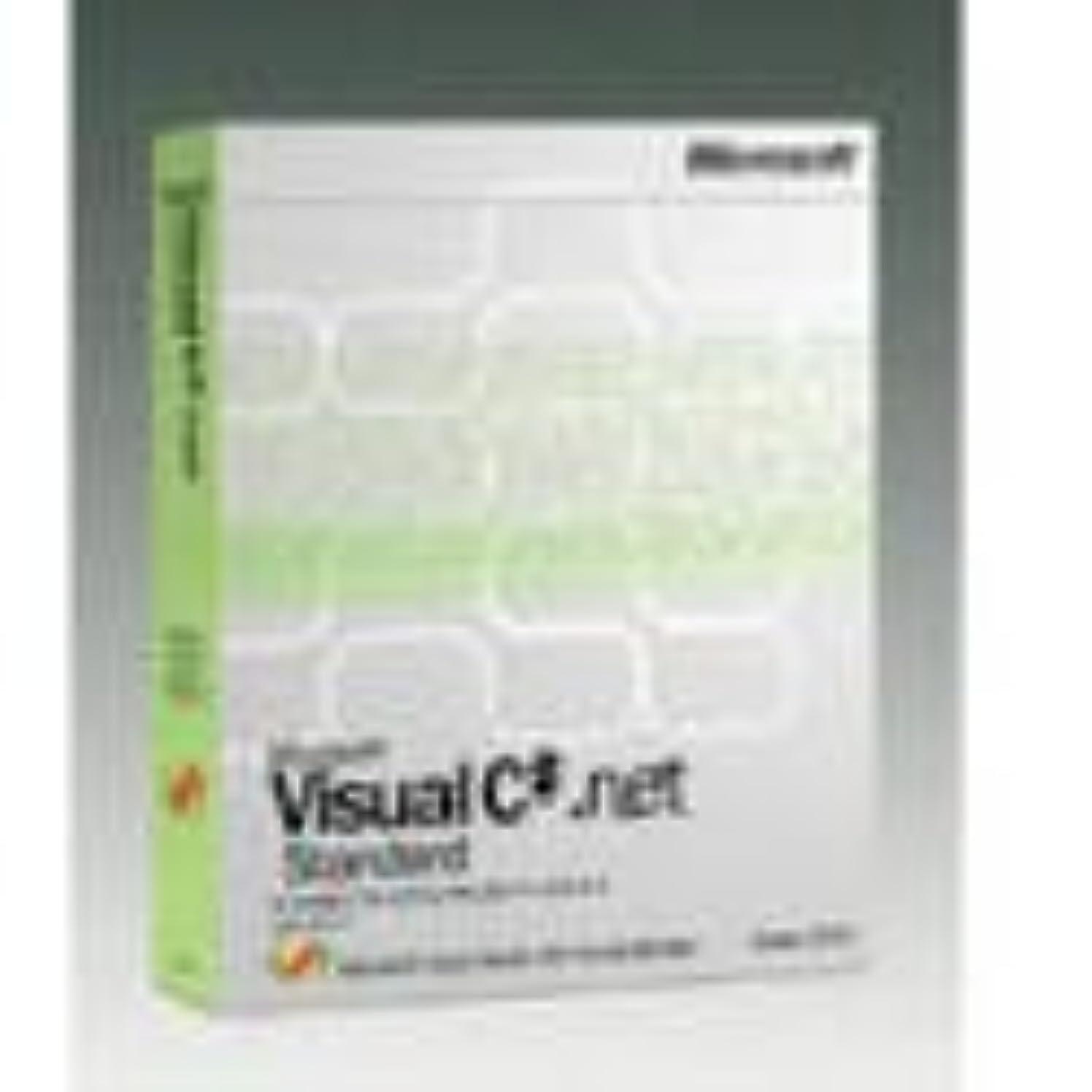 欠陥スリル保存Microsoft Visual C# .NET Standard Version 2002