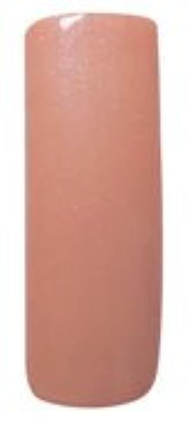 溶接折り目届けるDASHING DIVA(ダッシングディバ) LALA ララシス ジェルポリッシュ カラージェル 7ml SIS#010  ブライダルローズ