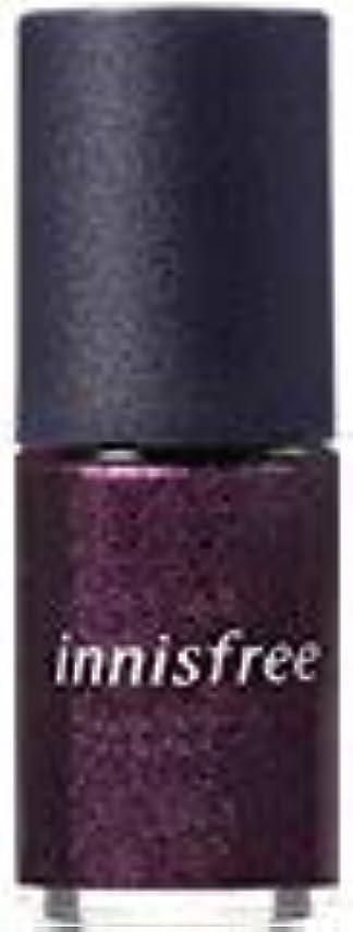 マラドロイト試験しばしば[イニスフリー.innisfree]済州カラーピッカーリアルカラーネイル6mL(限定版)/[2019 Jeju Color Picker] Real Color Nail (#2 夕方すみれ色の空)