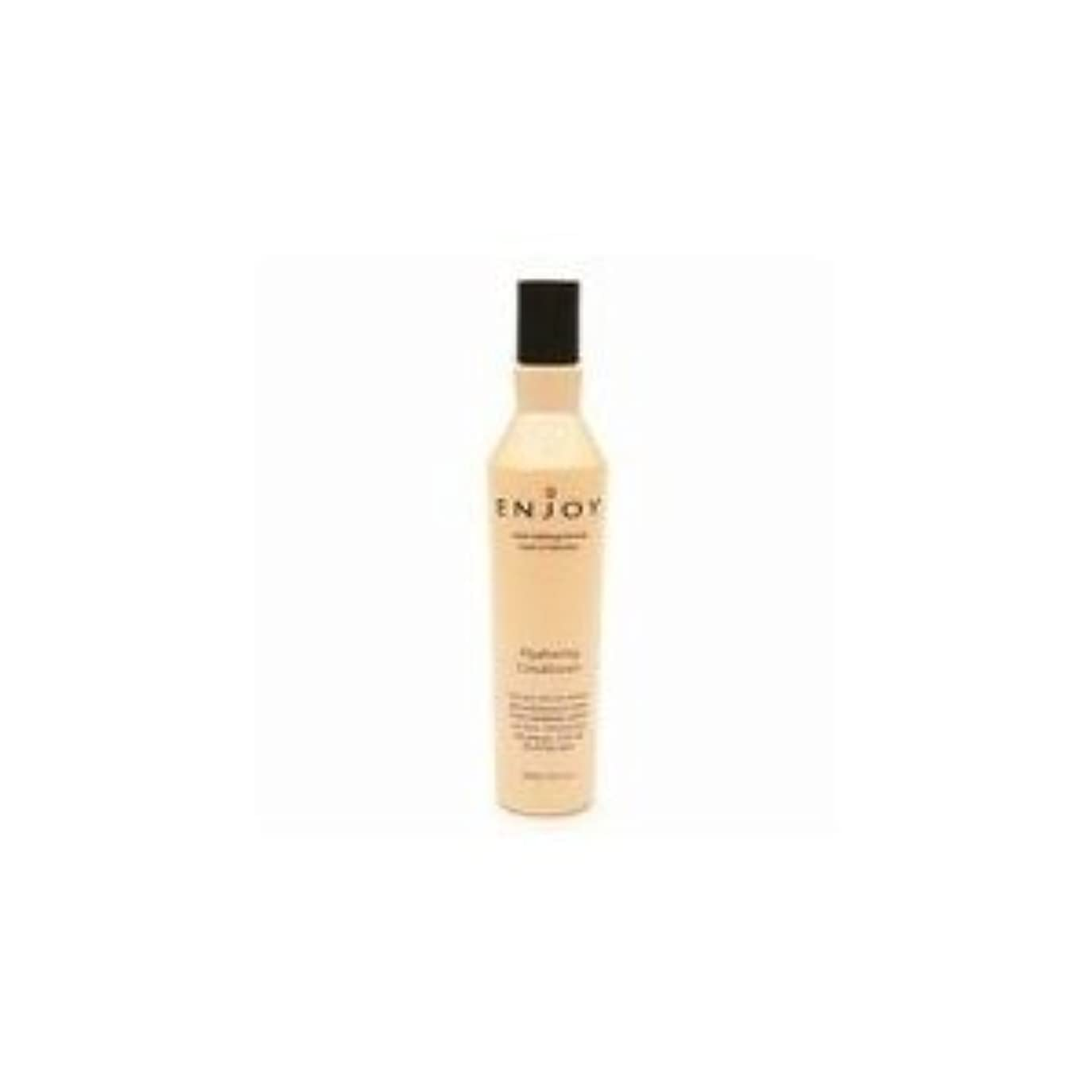 ヒョウ嵐が丘海峡Enjoy Hydrating Conditioner - 2 oz Travel by EN Joy