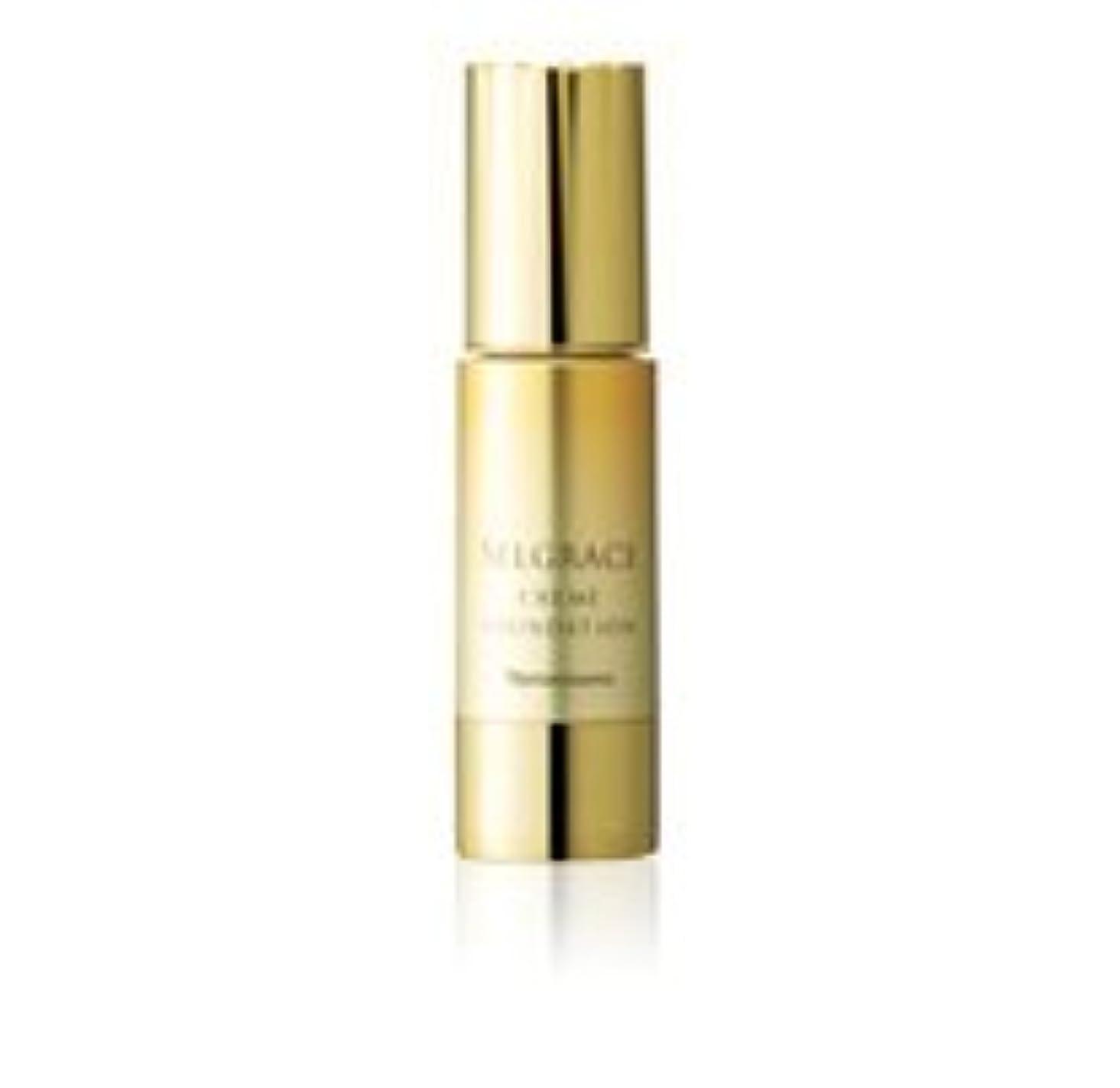日記特異性贅沢なナリス化粧品セルグレース リアリジョン クリームファンデーション30g[SPF20 PA++]130