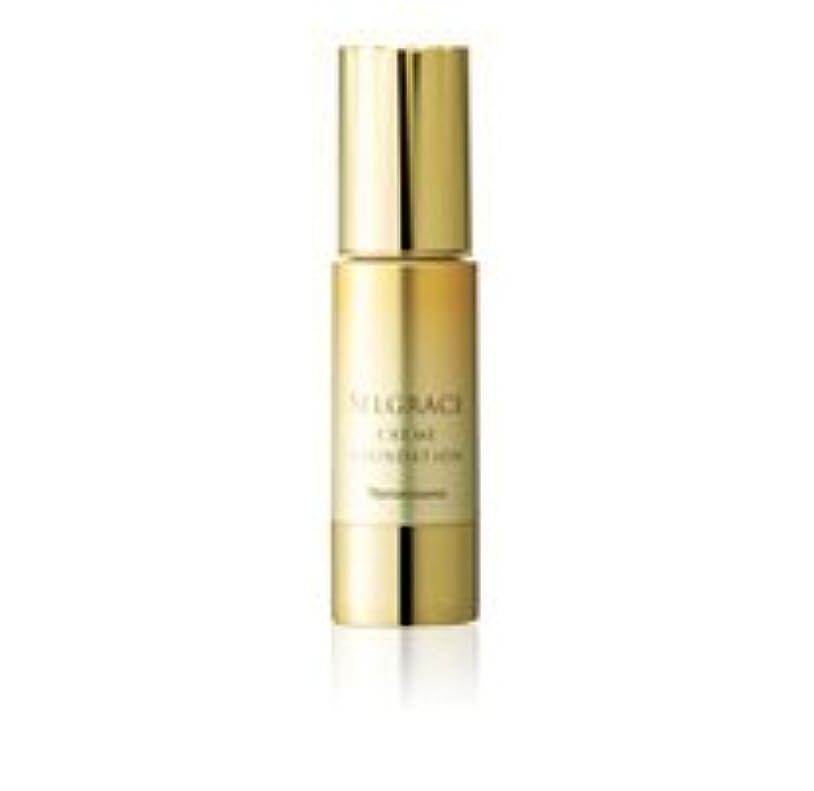 ブルゴーニュ拡散する純粋なナリス化粧品セルグレース リアリジョン クリームファンデーション30g[SPF20 PA++]130