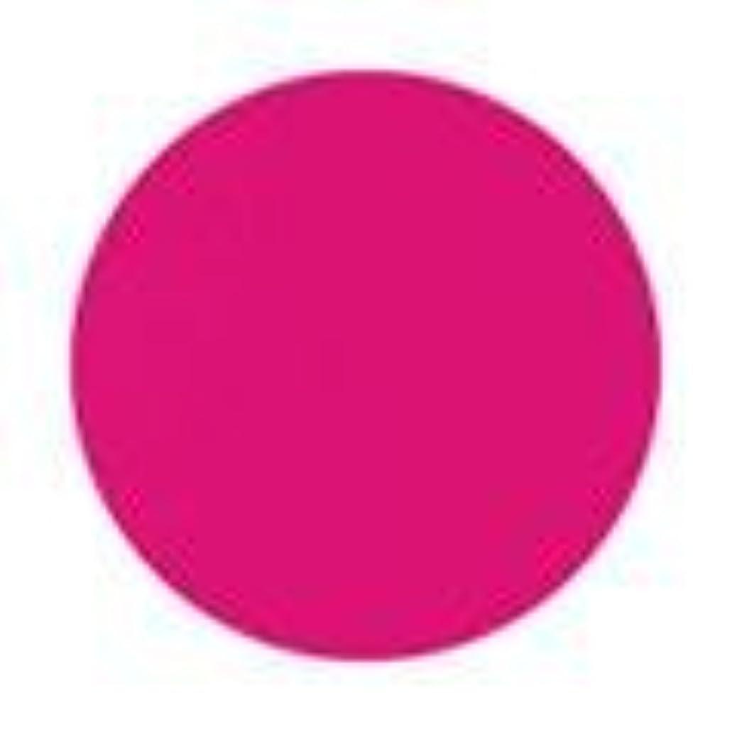 裁量数学者リッチJessica ジェレレーション カラー 15ml  493 ファラオ