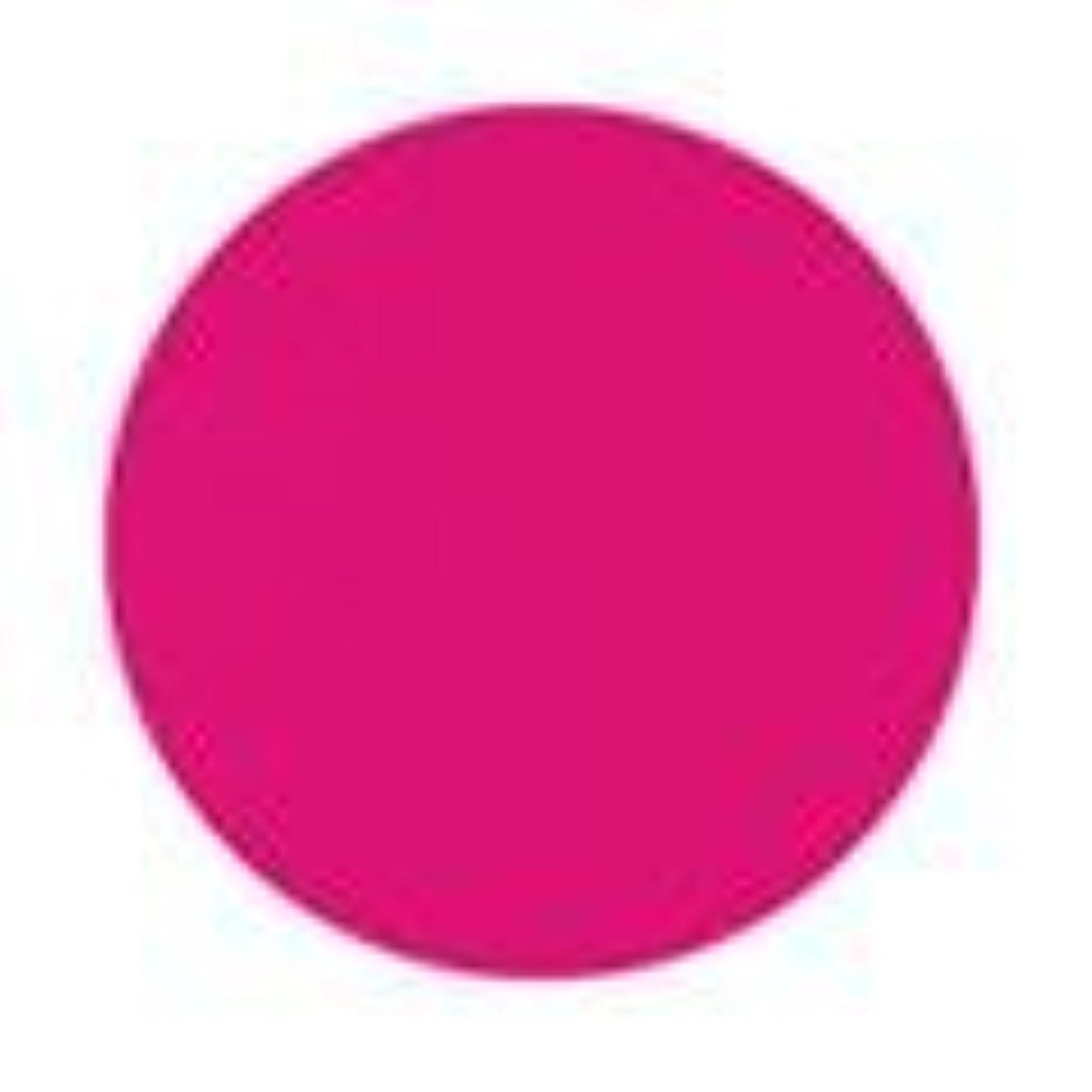 フレキシブルピア醜いJessica ジェレレーション カラー 15ml  493 ファラオ