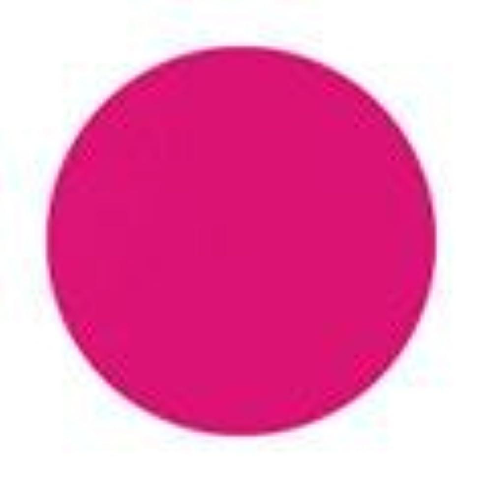 ビスケットビートあいまいなJessica ジェレレーション カラー 15ml  493 ファラオ