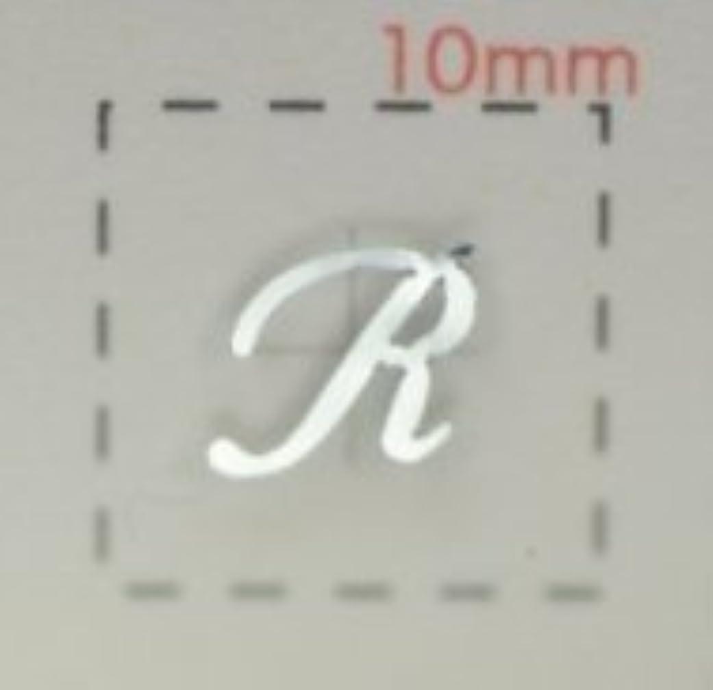 穴色合いNameネイルシール【アルファベット?イニシャル】大文字シルバー( R )1シート9枚入