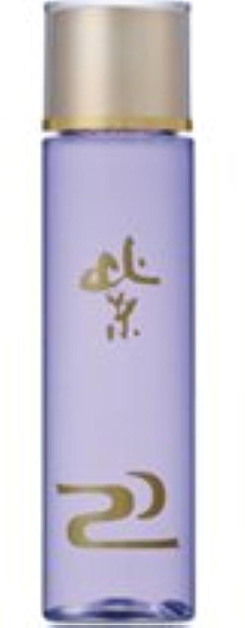 締め切り継続中願望〔ホワイトリリー〕 紫 120ml(化粧水)