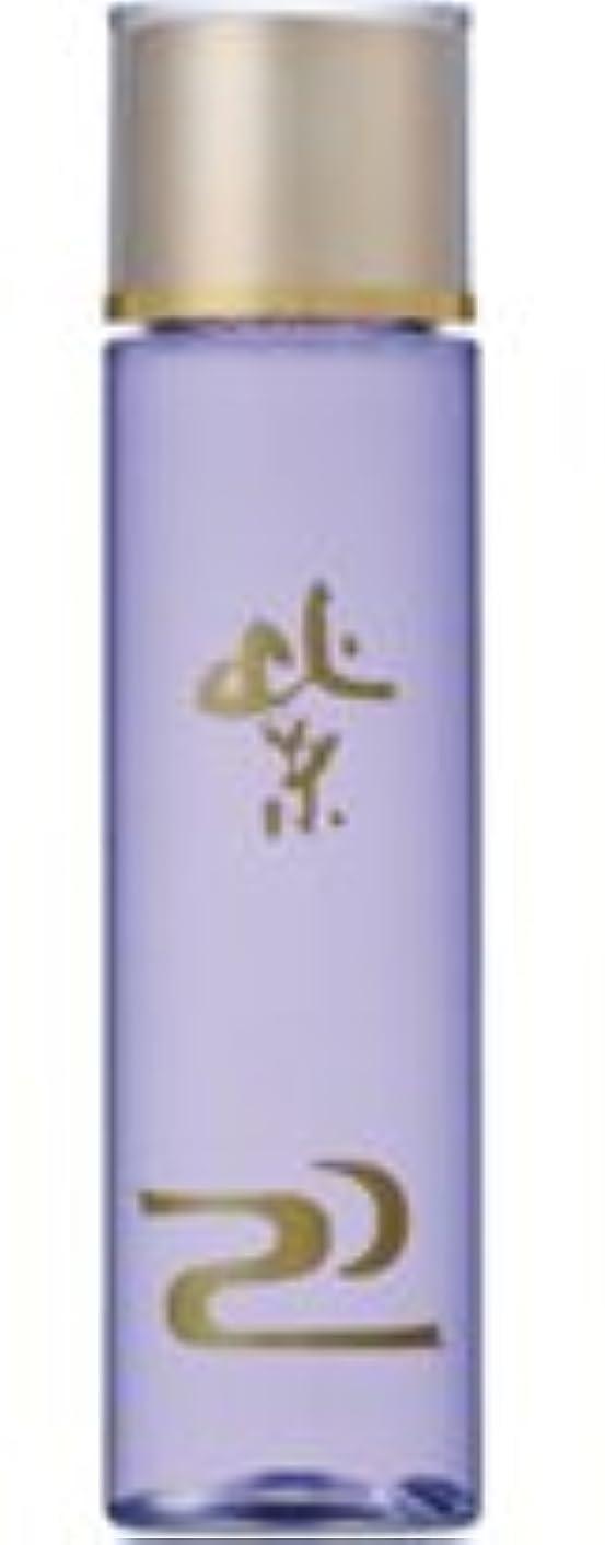 生きる独立して滝〔ホワイトリリー〕 紫 120ml(化粧水)