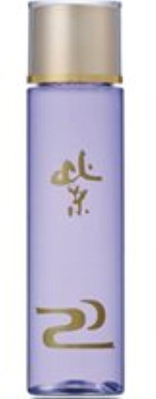 疲れた未使用構成員〔ホワイトリリー〕 紫 120ml(化粧水)