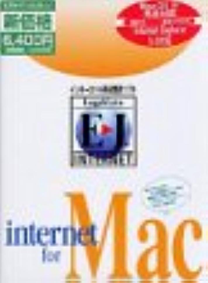 直面する苦痛添加剤LogoVista E to J Internet Ver.5.2 for Mac