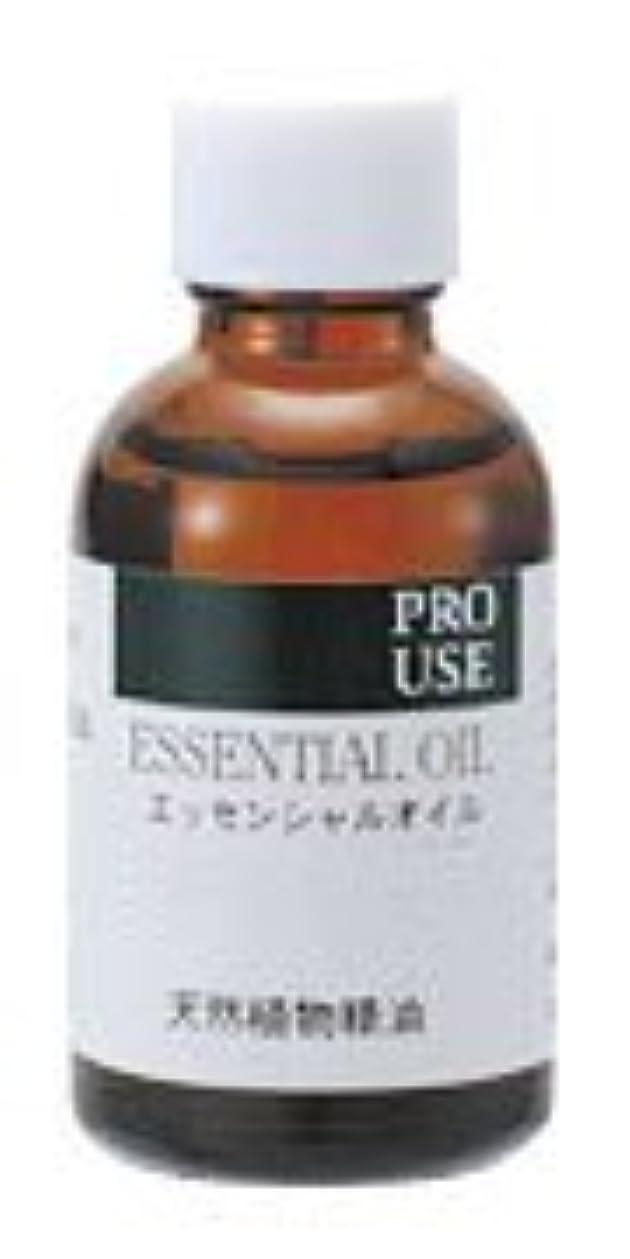 対抗サイクルディスコ生活の木 カルダモン50ml[エッセンシャルオイル/精油]