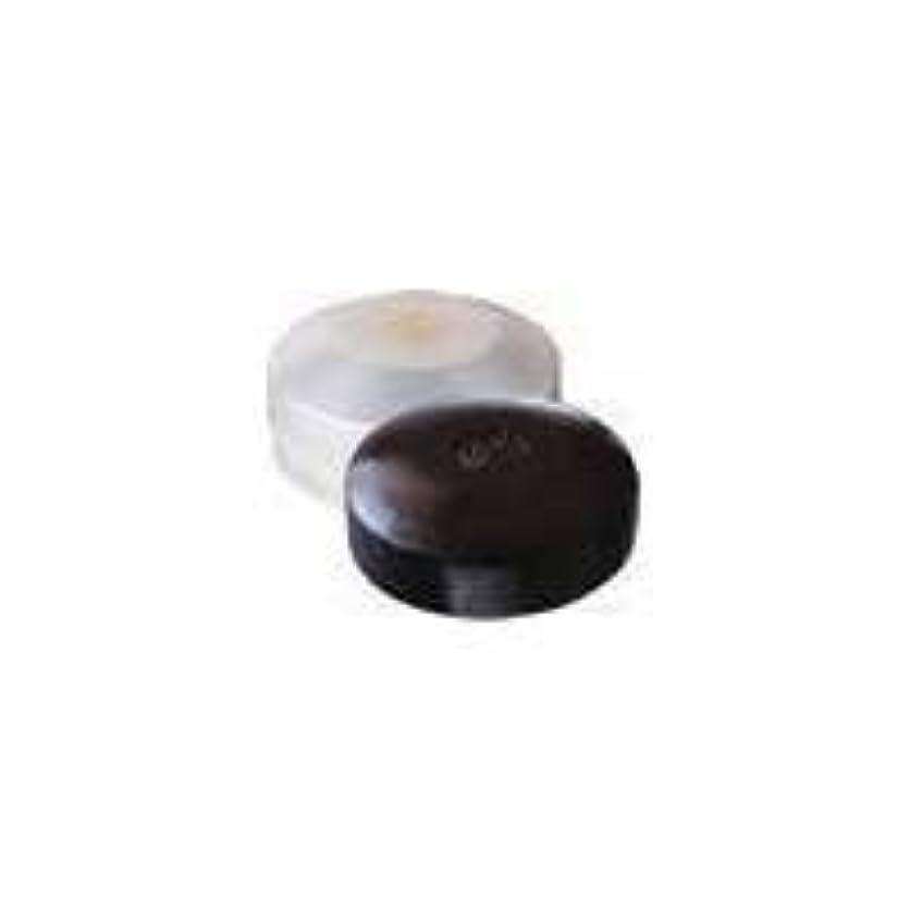 理容室クリエイティブ保守的マミヤンアロエ基礎化粧品シリーズ アロエクセルソープ 120g(ケース有) まろやかな泡立ち透明石鹸
