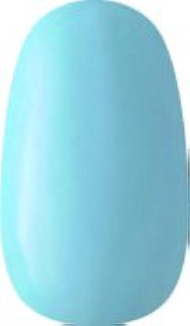 電池閲覧するどっちでもラク カラージェル(51-ブルートパース)8g 今話題のラクジェル 素早く仕上カラージェル 抜群の発色とツヤ 国産ポリッシュタイプ オールインワン ワンステップジェルネイル RAKU COLOR GEL #51