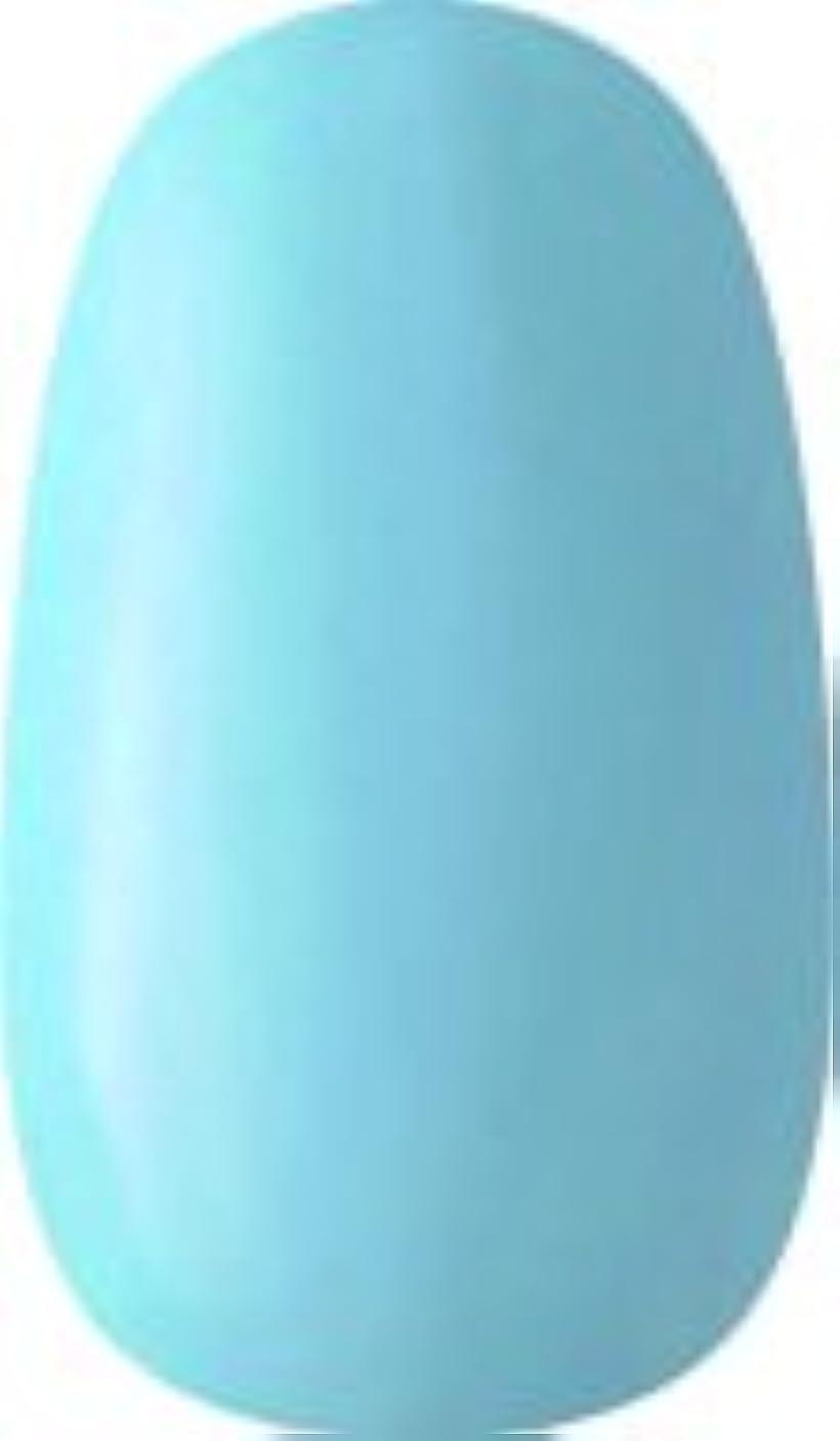 クラック戸口状態ラク カラージェル(51-ブルートパース)8g 今話題のラクジェル 素早く仕上カラージェル 抜群の発色とツヤ 国産ポリッシュタイプ オールインワン ワンステップジェルネイル RAKU COLOR GEL #51