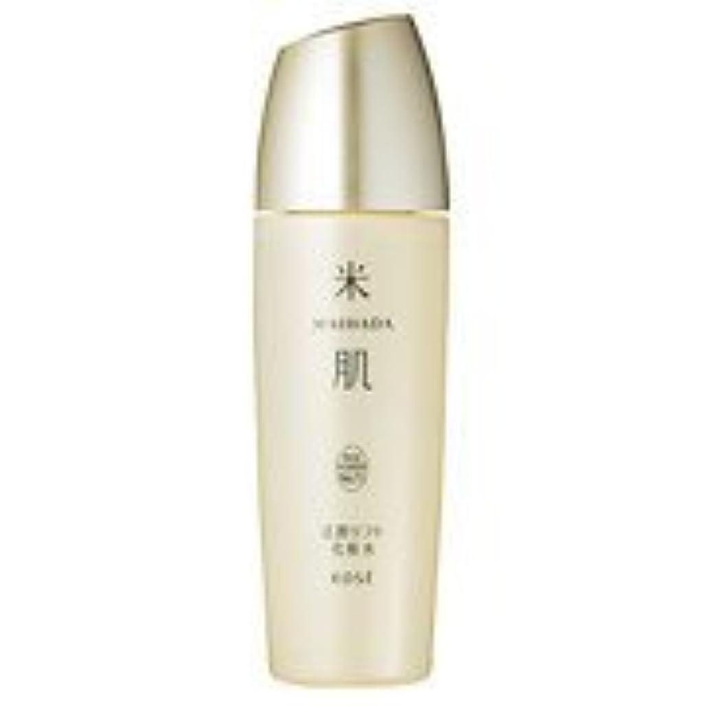 ペルメル貪欲解凍する、雪解け、霜解け米肌(MAIHADA) 活潤リフト 化粧水 120ml