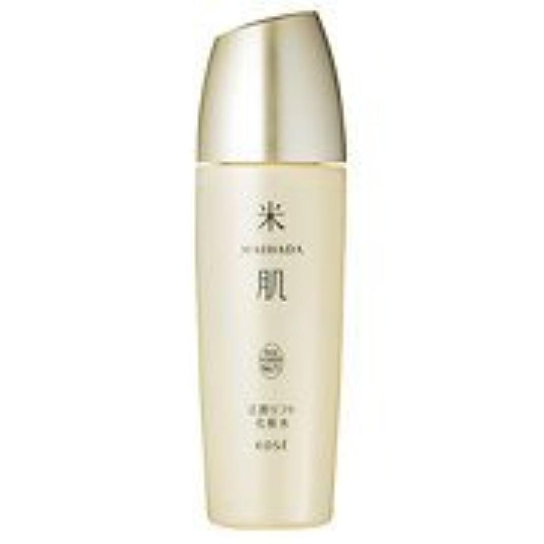 靴ポジティブチェス米肌(MAIHADA) 活潤リフト 化粧水 120ml