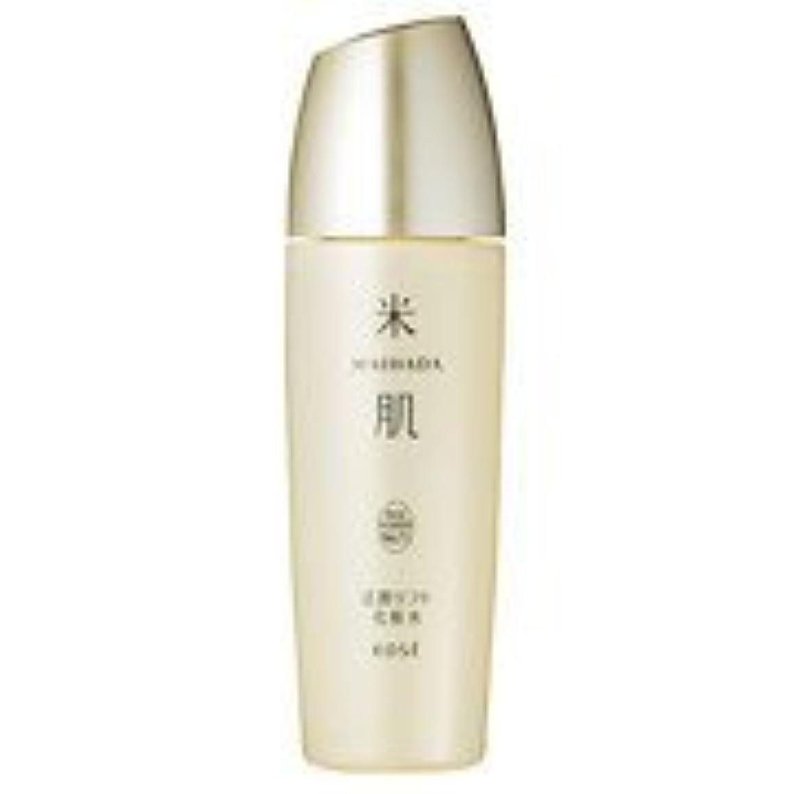 珍しい主導権宣言する米肌(MAIHADA) 活潤リフト 化粧水 120ml
