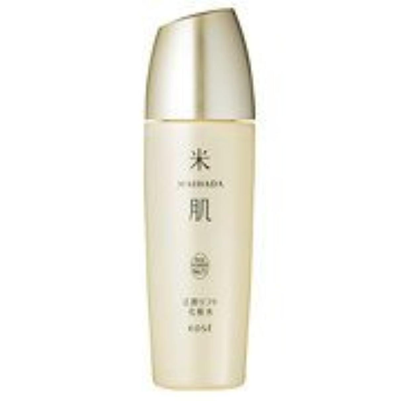 ショートメイエラによると米肌(MAIHADA) 活潤リフト 化粧水 120ml
