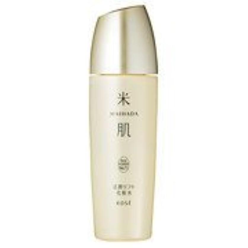 オゾンパズル無視する米肌(MAIHADA) 活潤リフト 化粧水 120ml