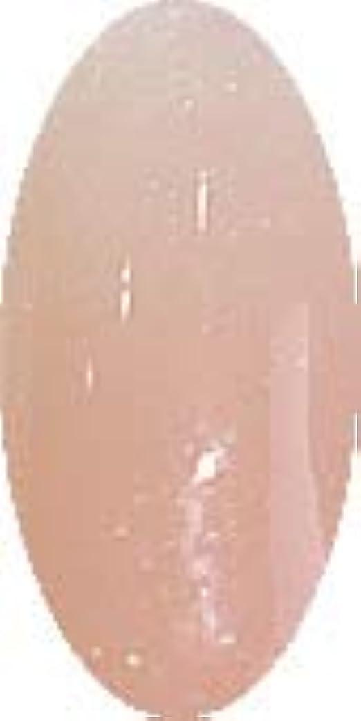 マーチャンダイザーキウイハンディキャップグラスネイルカラー☆WITH☆【ナチュラルベージュ】CP155