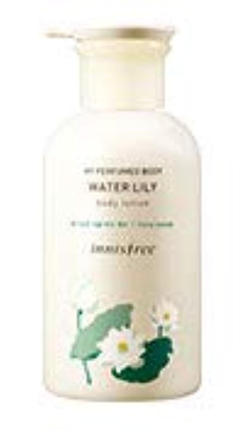 発信バドミントン再撮り[イニスフリー.innisfree]マイパフュームドボディ - ボディローション6種330mL/ My Perfumed Body - Body Lotion (water lilly_floral woody)