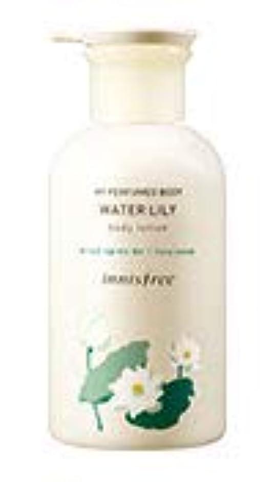 柱ローラー劇場[イニスフリー.innisfree]マイパフュームドボディ - ボディローション6種330mL/ My Perfumed Body - Body Lotion (water lilly_floral woody)