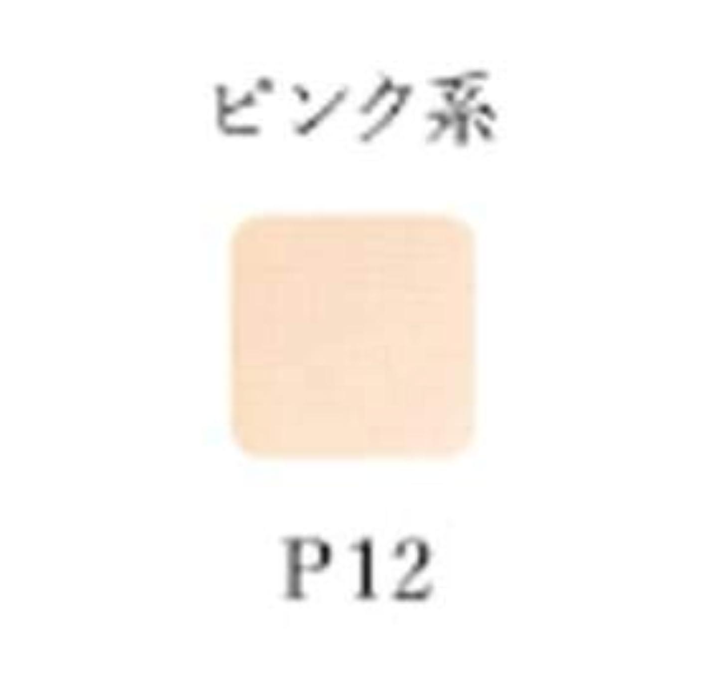 スピリチュアル標準上昇オリリー パウダリーフィニッシュUV (2ウェイ) リフィル P12<14g>