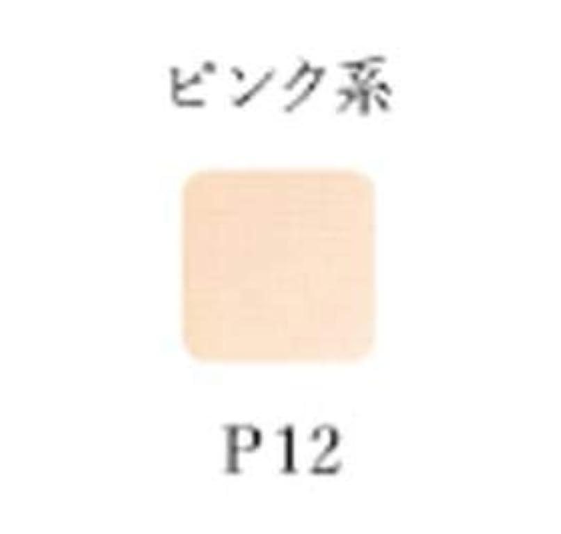 形成相手発動機オリリー パウダリーフィニッシュUV (2ウェイ) リフィル P12<14g>