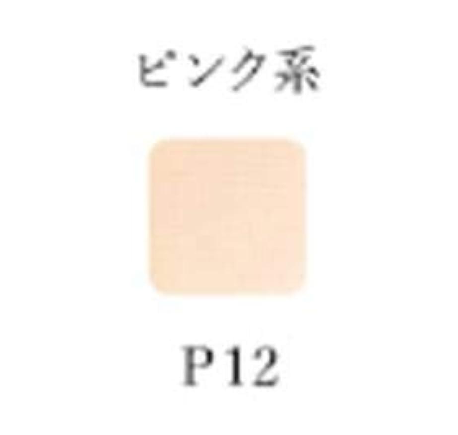 まで適合する立方体オリリー パウダリーフィニッシュUV (2ウェイ) リフィル P12<14g>