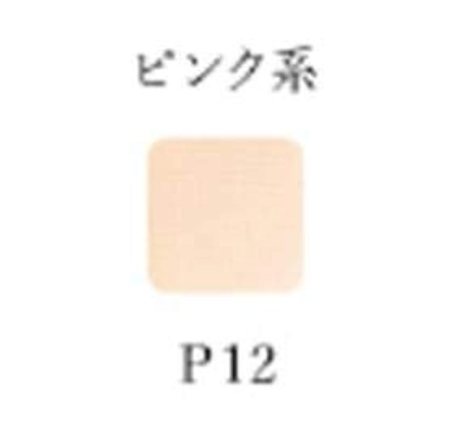 教育する小麦粉遺伝的オリリー パウダリーフィニッシュUV (2ウェイ) リフィル P12<14g>