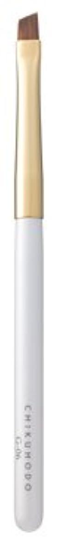 先入観可動式炎上熊野筆 竹宝堂 正規品 G-6 アイブロー (毛材質:イタチ) Gシリーズ 広島 化粧筆