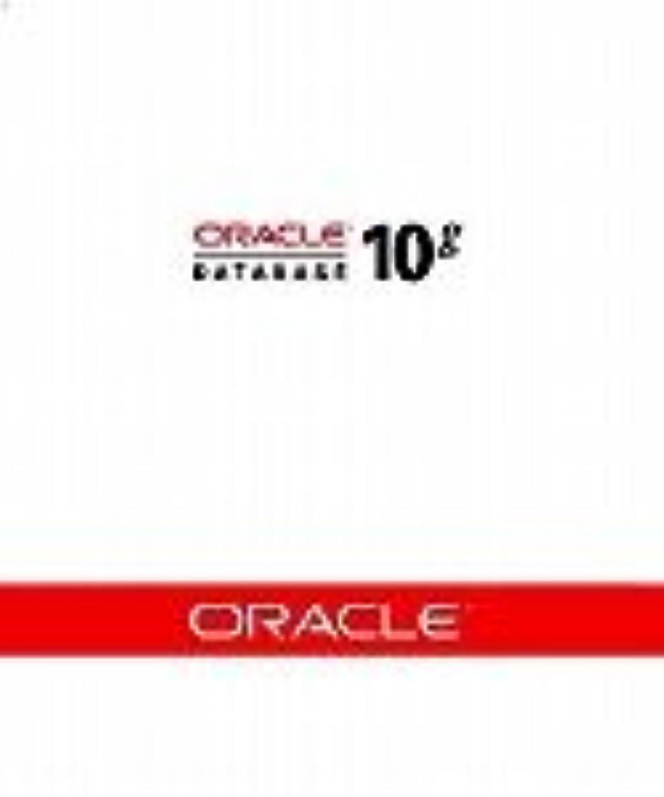 アプローチ貫通色合いOracle Database Personal Edition for Microsoft Windows (32-bit) (1 Named User Plus) (Oracle Database 10g Release 2 (10.2.0)) Distribution Package v14 送料込み