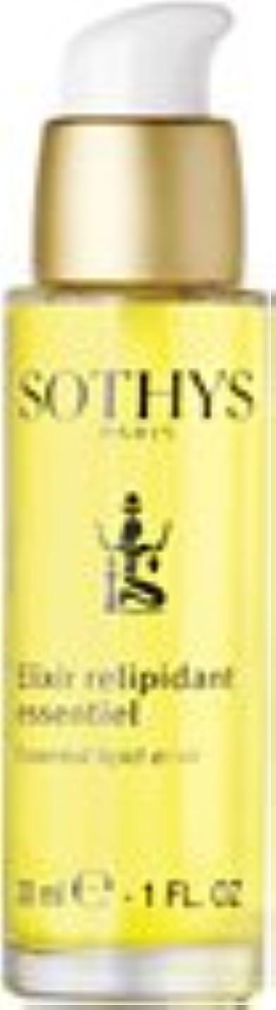 中国スリーブベスト【SOTHYS】ソティス ニュートリティブ エッセンシャルエリクサー