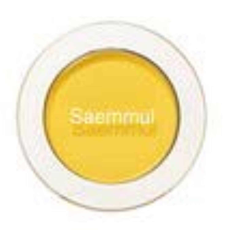 【the SAEM(ザ セム)】センムル シングル シャドウ (マット) II (10カラー選択1) (YE03) [並行輸入品]