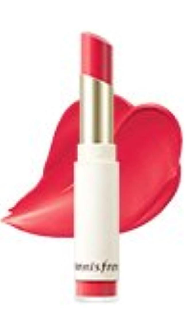 はい耐えられない懲戒Innisfree Real Fit Velvet Lipstick 3.5g #07 イニスフリー リアルフィットベルベットリップスティック 3.5g #07 [2017 new] [並行輸入品]