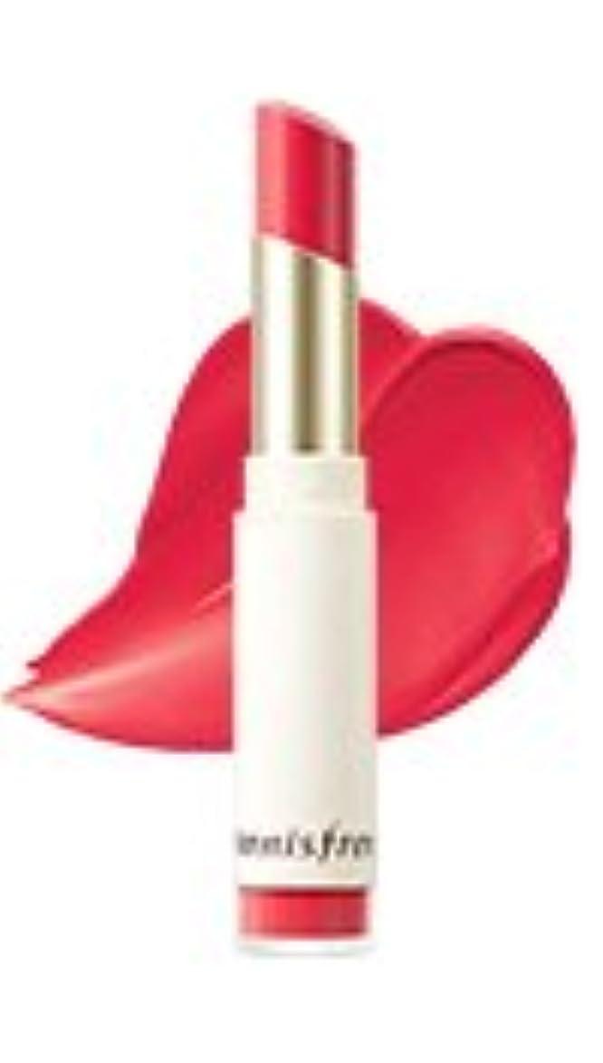 ステッチアジャ耕すInnisfree Real Fit Velvet Lipstick 3.5g #07 イニスフリー リアルフィットベルベットリップスティック 3.5g #07 [2017 new] [並行輸入品]