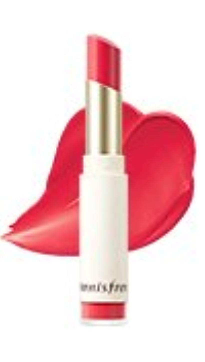 袋ジェームズダイソンびんInnisfree Real Fit Velvet Lipstick 3.5g #07 イニスフリー リアルフィットベルベットリップスティック 3.5g #07 [2017 new] [並行輸入品]