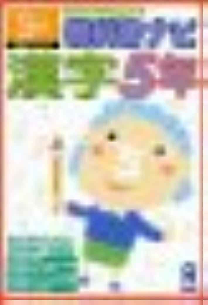 アベニュー消費デンマーク教科書ナビ 漢字 5年