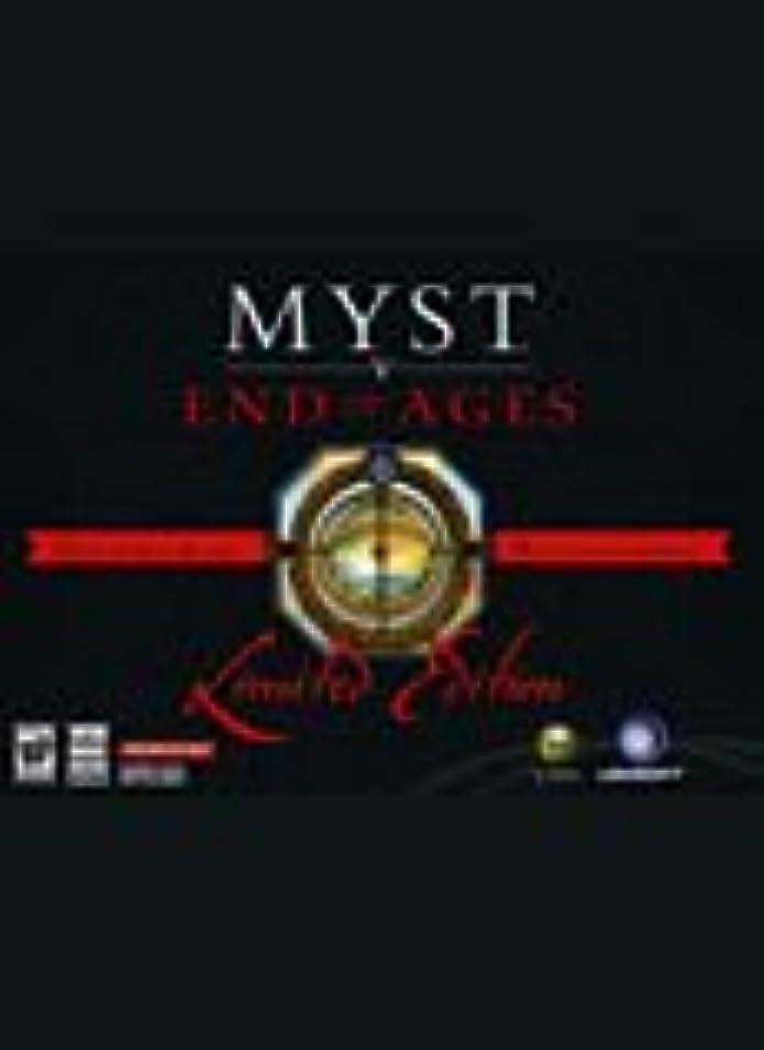 偉業東ティモールヤギMyst V: End of Ages (Limited Edition) (輸入版)